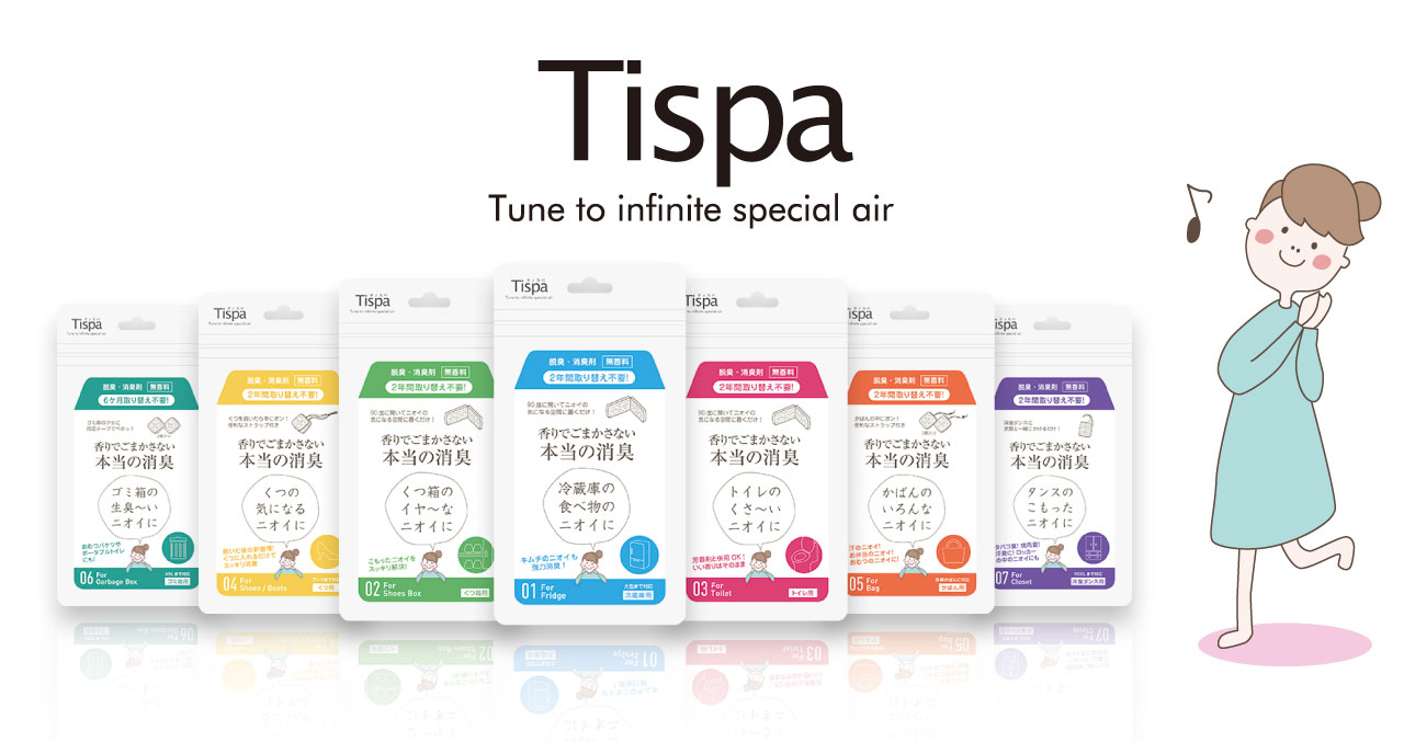 "Tispa Series ""Real odor deodorization without disguising with a scent"""