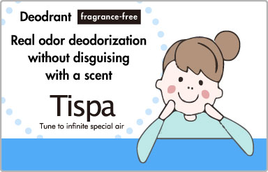Real odor deodorization without disguising with a scent