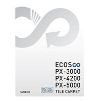 ECOS PXシリーズ